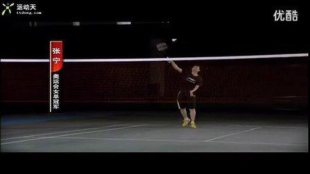 网球发球动作细节 详解图片