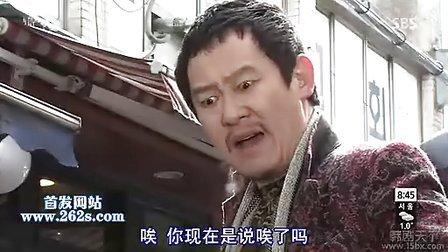 你的女人001[韩语中字]朴允载,李宥利,郑爱利,任豪