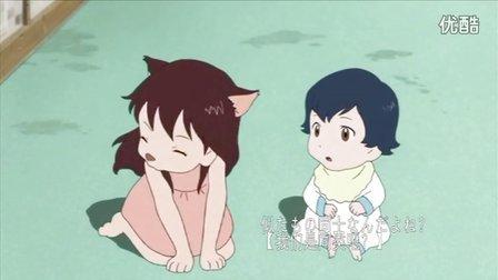 【 】狼的孩子雨和雪觀后紀念