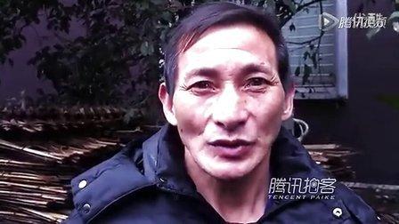 临安一村民邀请环保局长下河游泳被打(注明消息来自腾讯新闻)