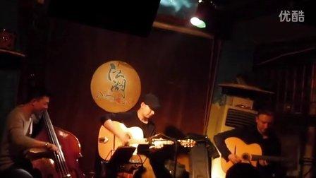 Moon Flower 月花 - Doug Martin Trio 吉普赛爵士 北京