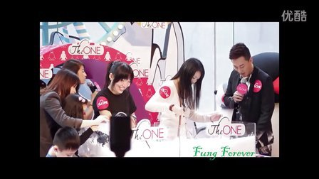 20130310~The ONE x Pingu冰上奇趣之旅- 遊戲1