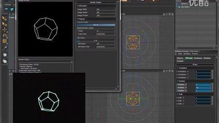 美国穿山甲BEYOND 3D视频教程第4章 - Animation