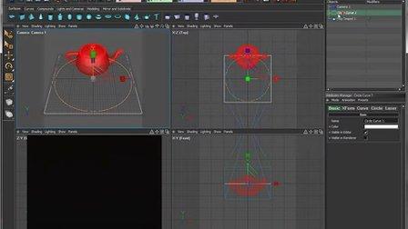 美国穿山甲BEYOND 3D视频教程第5章 - Curves and Splines