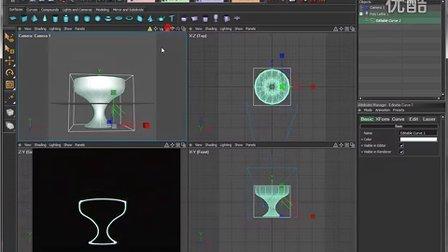 美国穿山甲BEYOND 3D视频教程第6章 - Lathe and Extrude