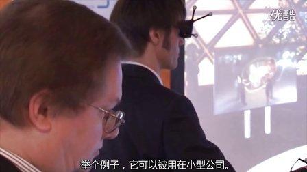 VR2Fly Imsys 便携虚拟现实展示交互系统 A.R.T. GmbH