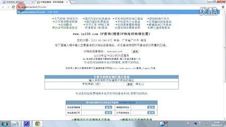 老卢SEO入门教程第3节:什么是域名
