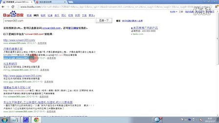 老卢SEO视频教程入门篇第3.1节:如何申请域名