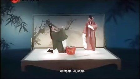 越剧蝴蝶梦全剧(王志萍)