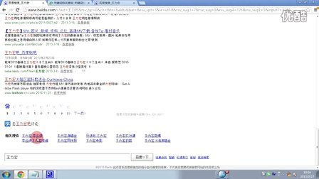 老卢SEO免费视频教程第5.2节 关键词挖掘工具及搜索量查询工具