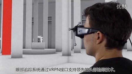 SMI-眼部追踪3D立体技术 A.R.T. GmbH