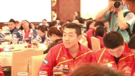 2013乒乓球团体世界杯赛—鹰牌陶瓷为中国国球加油!干杯!