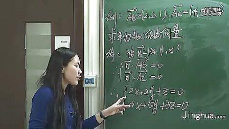 高中数学司马 第15讲 空间向量与立体几何-1