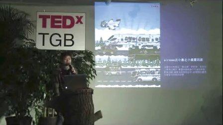TEDxTGB百花齐放-Miya Wu