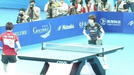 2013乒乓球团体世界杯赛—石川佳纯武杨决赛精彩片段