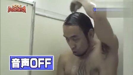 うわっ!ダマされた大賞 2013春の3時間SP - 13.03.25