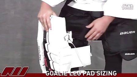 如何确定冰球守门员护腿板的大小【转自icewarehouse】