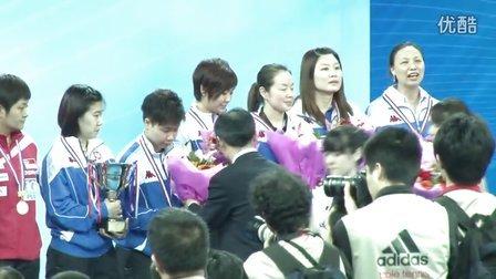 2013乒乓球团体世界杯赛—女子团体颁奖精彩片段