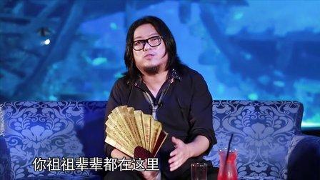 """《晓说》第二季 第一集:""""遥远""""的新加坡"""