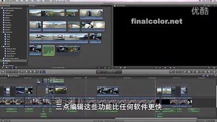 苹果-Final Cut Pro X-更快的剪辑方式_中文字幕002