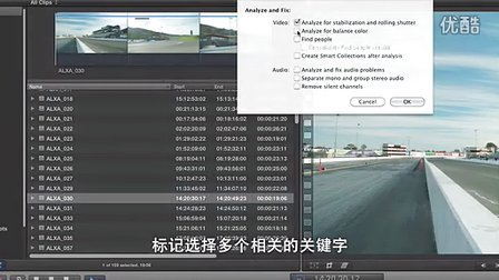 苹果-Final Cut Pro X-素材整理分类_中文字幕03