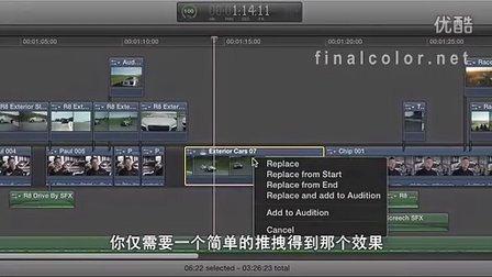 苹果-Final Cut Pro X-试演功能-中文字幕 08