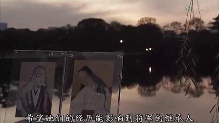 【历史馆】大奥如此诞生~江春日局 女子之战背后的真相