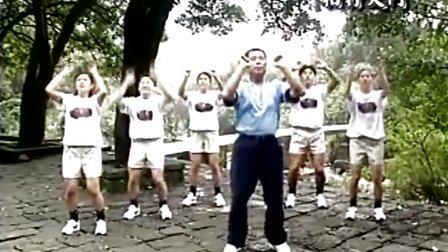 五行健康操 → 分解十八式动作示范(高清VCD原版)