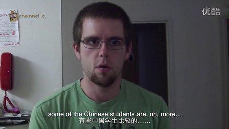 美国学生谈富二代中国留学生