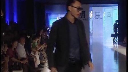 2012秋冬卓展流行趋势发布会—安正男装