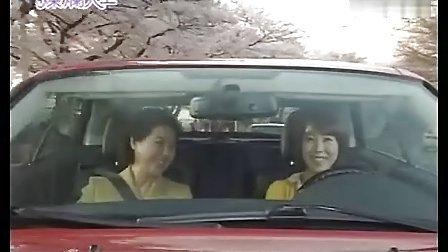 燦爛人生 17 [国语韩剧]金賢珠,金錫勳,李宥利,姜東浩
