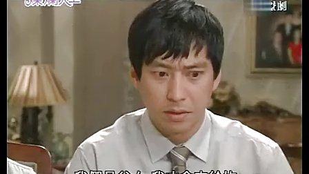 燦爛人生 19 [国语韩剧]金賢珠,金錫勳,李宥利,姜東浩
