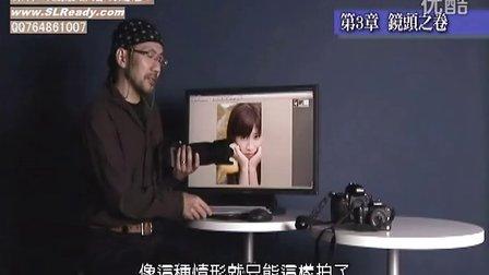 日本人像写真摄影教程【增田贤一】3-单反相机入