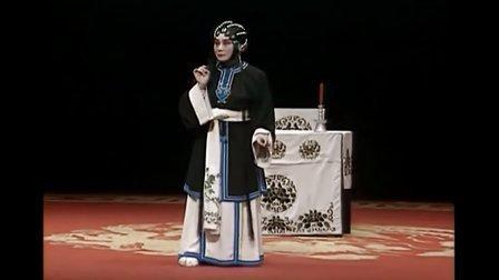 昆剧朱买臣休妻・痴梦・泼水(张继青)