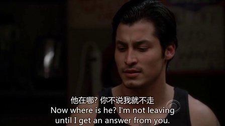 超感神探 第二季 14