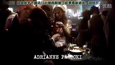 邪惡力量第一季第一集 片段02
