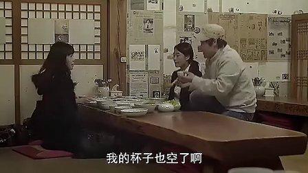 【韩国电影】如果我告白的话