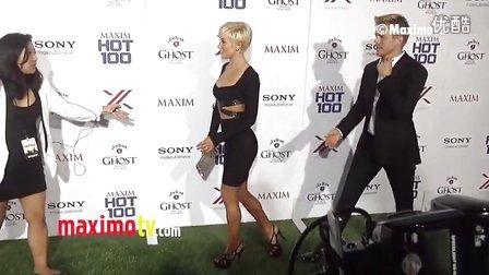 Kellie Pickler and Derek Hough 2013 MAXIM HOT 100 Party