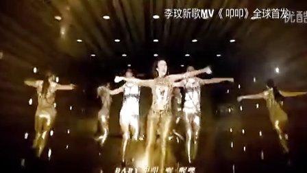 coco李玟2013全新专辑主打《叩叩》