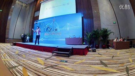 2013 District 89 Mandarin Speech Showcase Final Third Place