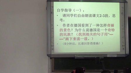 武强教育:河南永威学校考察(第二批)新课改之路(57)