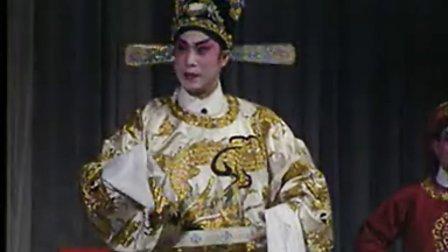 梁耀安倪惠英主演粵劇《竇娥冤》第三集