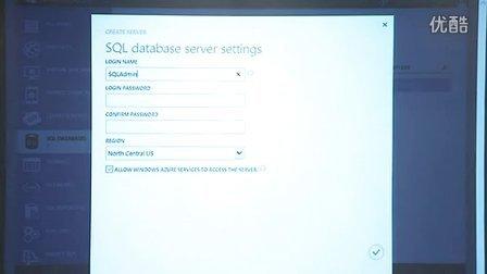 如何创建Azure数据库