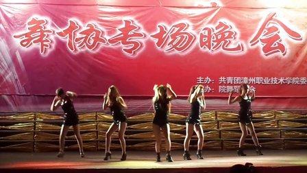 漳州职业技术学院舞协十一周年专场晚会