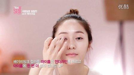 韩国女孩-化妆技巧(运动女孩化妆)-女生必看