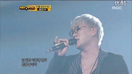 酒(Drinking) - 尹民秀 我是歌手(韩国版) 20110821 韩文字幕
