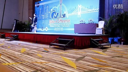 2013 District 89 International Speech Contest Final Third Pl