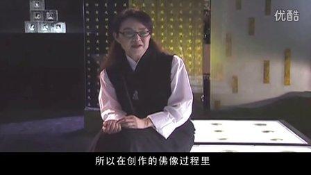 楊惠姍之琉璃之人間探索