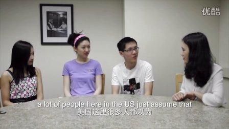 中国留学生对话美籍华人(下)