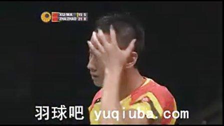 张楠赵云蕾VS徐晨马晋 混双半决赛 2013印尼羽毛球公开赛-羽球吧